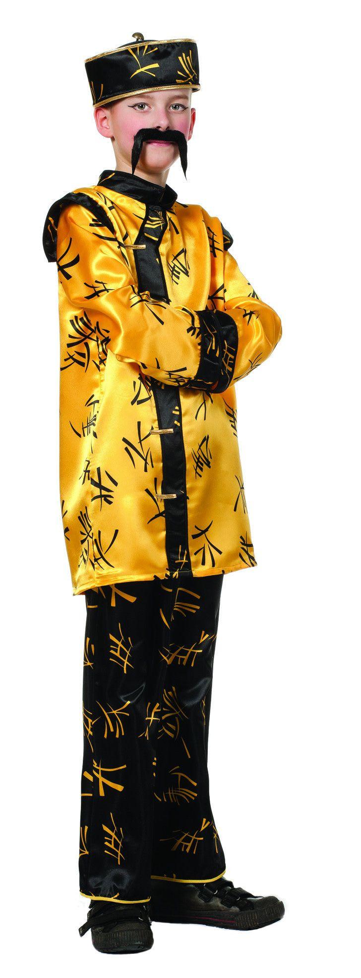 Ni Hao Chinees Satijn Jongen Kostuum